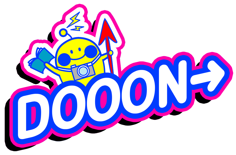DOOON→(どぅーん)|日常のなんやかんやを発信だドゥーン!