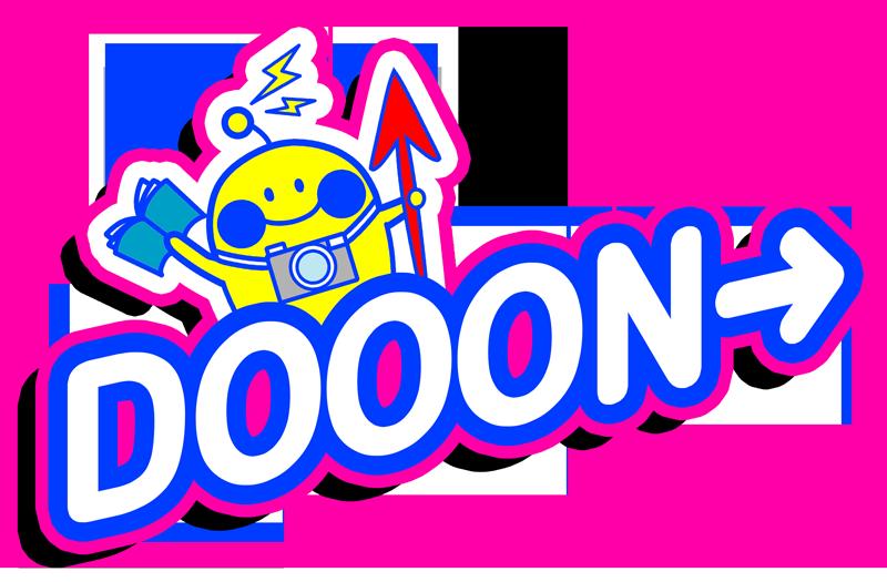 DOOON→(どぅーん)|どぅーんくんチャンネル